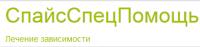 """Наркологическая клиника """"СпайсСпецПомощь"""""""