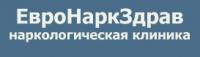 """Наркологическая клиника """"ЕвроНаркЗдрав"""""""
