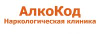 """Наркологическая клиника """"АлкоКод"""""""