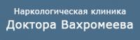 Наркологическая клиника доктора Вахромеева