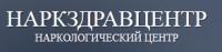 "Наркологический центр ""НаркЗдравЦентр"""