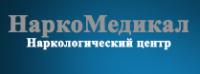 "Наркологический центр ""НаркоМедикал"""