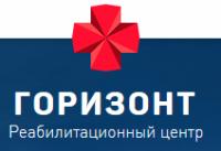 Реабилитационный центр Горизонт-Белгород