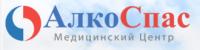 "Медицинский центр ""АлкоСпас"""