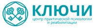 "Реабилитационный центр ""Ключи"""