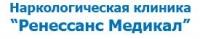 Наркологическая клиника Ренессанс Медикал