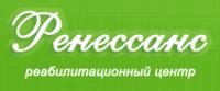 """Реабилитационный центр """"Ренессанс"""""""