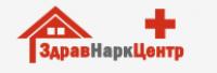 "Наркологический центр ""ЗдравНаркЦентр"""