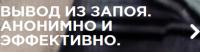 ЛДЦ Виртус