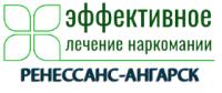 """Наркологическая клиника """"Ренессанс-Ангарск"""""""
