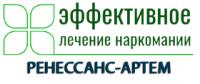 """Наркологическая клиника """"Ренессанс-Артем"""""""