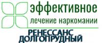 """Наркологическая клиника """"Ренессанс-Долгопрудный"""""""