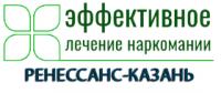 """Наркологическая клиника """"Ренессанс-Казань"""""""