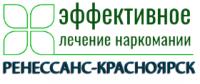 """Наркологическая клиника """"Ренессанс-Красноярск"""""""
