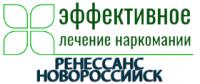 """Наркологическая клиника """"Ренессанс-Новороссийск"""""""