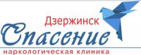 """Наркологическая клиника """"Спасение"""" в Дзержинске"""