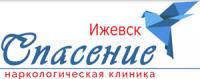 """Наркологическая клиника """"Спасение"""" в Ижевске"""