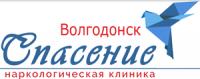 """Наркологическая клиника """"Спасение"""" в Волгодонске"""