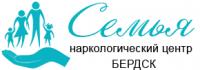 """Наркологический центр """"Семья"""" в Бердске"""