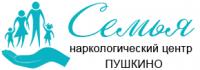 """Наркологический центр """"Семья"""" в Пушкино"""