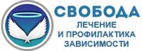 """Реабилитационный центр """"Свобода"""" в Тюмени"""