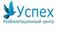 """Реабилитационный центр """"Успех"""" в Абакане"""