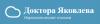 Наркологическая клиника доктора Яковлева