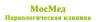 Наркологическая клиника 'МосМед'