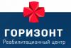 """Реабилитационный центр """"Горизонт"""""""