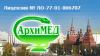 "Наркологическая клиника ""Архимед"""