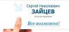 """Наркологическая клиника """"Нод"""""""