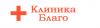 """Наркологическая клиника """"Благо"""""""