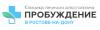 """Клиника лечения алкоголизма """"Пробуждение"""" в Ростове-на-Дону"""