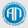 """Наркологическая клиника """"Алко Помощь"""""""