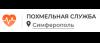 """Наркологическая клиника """"Похмельная служба"""" в Симферополе"""