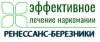 """Наркологическая клиника """"Ренессанс-Березники"""""""