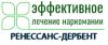"""Наркологическая клиника """"Ренессанс-Дербент"""""""