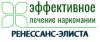 """Наркологическая клиника """"Ренессанс-Элиста"""""""