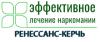"""Наркологическая клиника """"Ренессанс-Керчь"""""""