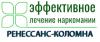 """Наркологическая клиника """"Ренессанс-Коломна"""""""