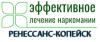 """Наркологическая клиника """"Ренессанс-Копейск"""""""