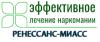 """Наркологическая клиника """"Ренессанс-Миасс"""""""