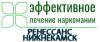 """Наркологическая клиника """"Ренессанс-Нижнекамск"""""""
