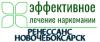 """Наркологическая клиника """"Ренессанс-Новочебоксарск"""""""