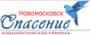 """Наркологическая клиника """"Спасение"""" в Новомосковске"""