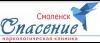 """Наркологическая клиника """"Спасение"""" в Смоленске"""