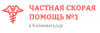 Наркологическая помощь No1 в Калининграде