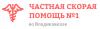 Наркологическая помощь No1 во Владикавказе