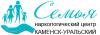 """Наркологический центр """"Семья"""" в Каменске-Уральском"""