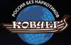 Реабилитационный центр Ковчег-Красноярск